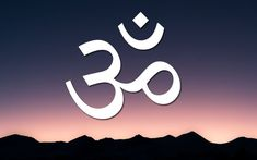 """Ever since the Vedic civilization took hold in the ancient times, the syllable """"Om"""" has a prominent place in history. It's been found in gazillions of cont"""