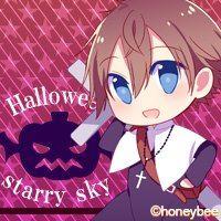 Starry ☆ Sky - Suzuya  Tohzuki Halloween