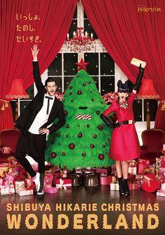 「Shibuya Hikarie Christmas 2015 ~WONDERLAND~」 by keiichiro Oshima