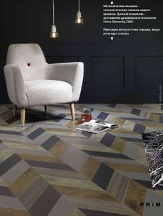 Colored Parquet Collection By Mckay Flooring Floor
