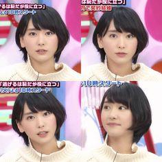 新垣結衣に関するTwitterニュース Manga Cute, Japan Girl, Japanese Beauty, Aragaki Yui, Short Hair Styles, Hair Cuts, Hair Beauty, Hairstyle, Kawaii