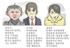 [네이버] 김선권 - 수사9단