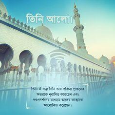 bn.islamkingdom.com/s1/5474