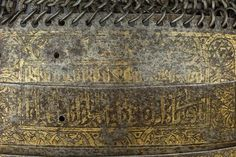 A lightly worn Seal of Solomon on this shirt of mail and plate of Mamluk sultan al-Ashraf Sayf al-Dīn Qāytbāy (d. MET Museum - New York. Seal Of Solomon, King Solomon, Prophets And Kings, Symbols Of Islam, Days Of Creation, Solomons Seal, Islamic World, Star Of David, Signet Ring