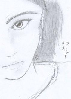 random girl, realism practice