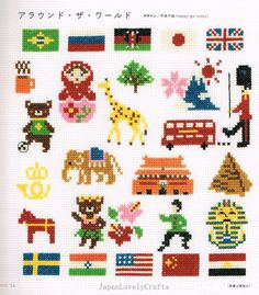 Items similar to Cross-Stitch Motifs 500 - Japanese Embroidery Pattern Book - Kawaii Hand Embroidery Designs - Alphabets, Animal, Flower, Fairy Tales, on Etsy Sashiko Embroidery, Japanese Embroidery, Learn Embroidery, Hand Embroidery Patterns, Beading Patterns, Cross Stitch Embroidery, Cross Stitching, Cross Stitch Patterns, Embroidery Thread