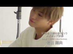 EXILE / 三代目J Soul Brothers 岩田剛典さんの撮影のときの様子が動画で見られる!<幻冬舎文庫からのおしらせ> - 幻冬舎plus