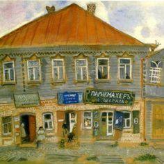 Una casa en Liozna, chagall