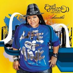 SRI LANKA: music, Ashanthi. Ashanthi de Alwis is a female Sri Lankan music artist. She is the only Sri Lankan female R / hip-hop artist to be signed to an international record label, Universal Records in 2003 and Sony Entertainment in 2006. She began as a singer with Bathiya and Santhush, and continued that role after achieving solo success.