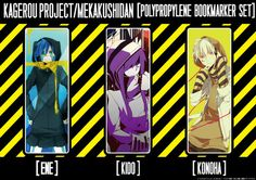 Kagerou Project Bookmark Set // Created as a Vocaloid song series by Jin, Kagerou Project has since gone on to become a popular manga and was also adapted into the much-loved TV anime Mekakucity Actors //  female characters in bookmark: Ene, Kido and Konoha!