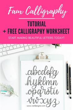Step by step calligraphy tutorial by Vial Designs Calligraphy Alphabet Tutorial, Modern Calligraphy Tutorial, Modern Calligraphy Alphabet, Fake Calligraphy, Calligraphy Worksheet, Hand Lettering Tutorial, Hand Lettering Alphabet, Calligraphy For Beginners Worksheets, Pencil Calligraphy