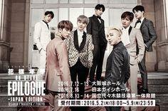 防弾少年団 JAPAN OFFICIAL (@BTS_jp_official)   Twitter