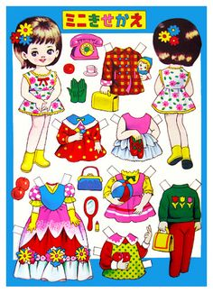 Japan 2* 1500 free paper dolls at Arielle Gabriels International Paper Doll Society also free paper dolls at The China Adventures of Arielle Gabriel *