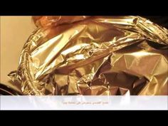 ▶ طريقة عمل دجاج المندي سريعة وسهلة - YouTube