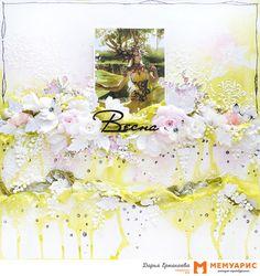 Мемуарис. Творческий блог.: Весна идет! Весна идет?