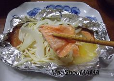 Easy Toaster Oven Salmon Baked In Foil Recipe -  Let's cook Easy Toaster Oven Salmon Baked In Foil by yourself!