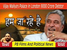 Vijay Mallya's Palace In London 9000 Crore Debtor | Funny Show By Parmje...
