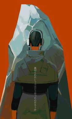 Manga Anime, Anime Art, Shinra Kusakabe, Anime Crossover, Fullmetal Alchemist, Awesome Anime, Tokyo Ghoul, Digital Illustration, Character Art