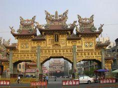 Donglong Temple, Donggang, Pingtung County