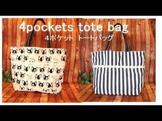 DIY簡単ちょっとお出かけサイズのショルダーバッグの作り方 how to make shoulder bag tutorial Cute Sewing Projects, Sewing Tutorials, Sewing Patterns, Zipper Bags, Zipper Pouch, Fabric Bags, Handmade Bags, Bag Making, Diy And Crafts