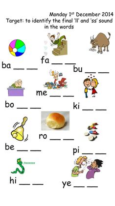 Long Vowel Sounds - ea, ai, ay and ee Phonics Chart, Initial Sounds, Long Vowels, Kindergarten Lessons, Vowel Sounds, Small Words, Teaching Resources, Teaching Ideas, Worksheets