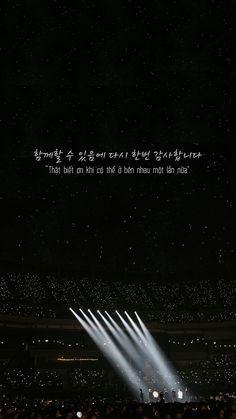 Kpop Exo, Exo K, Chanyeol, Kyungsoo, Army Wallpaper, Tumblr Wallpaper, Bts Wallpaper, Exo Ot12, Chanbaek