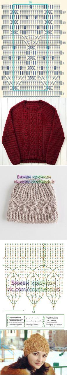 liveinternet.ru Basic Crochet Stitches, Crochet Diagram, Crochet Motif, Crochet Lace, Lace Patterns, Crochet Patterns, Crochet For Kids, Crochet Clothes, Crochet Projects