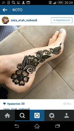 Нога ступня