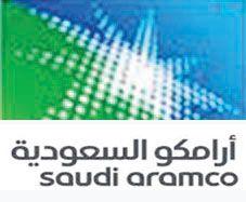 إتفاق بين «أرامكو» و«غوغل» لبناء مركز تكنولوجي ضخم في السعودية