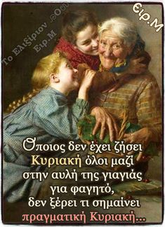 Greek Beauty, Christmas And New Year, Wish, Life Quotes, Marriage, Memories, Love, Movie Posters, Frases