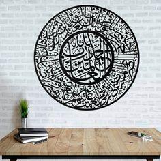 Islamic Wall Decor, Metal Wall Art Decor, Cnc Wood, Islamic Art Calligraphy, Art Store, Metal Walls, Modern Wall, Sweet, Home Decor
