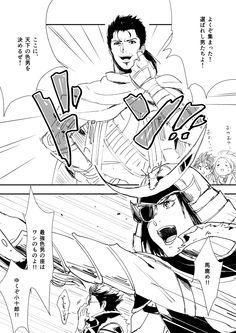 夢幻の章 天下色男決定戦①