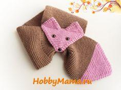 Детский шарф Лиса спицами Описание вязания