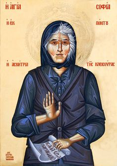 Myrtidiotissa or St. Sophia the Eldress of Kleisoura - May 6 Byzantine Icons, Orthodox Christianity, Women Of Faith, Make A Person, Orthodox Icons, Saints, Bible, God, Project Site