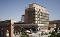 """#موسوعة_اليمن_الإخبارية l الريال اليمني يواصل انهياره والبنك المركزي يتهم """"المضاربين"""""""