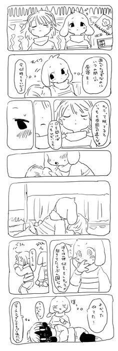 (@semi_kon) | Twitter