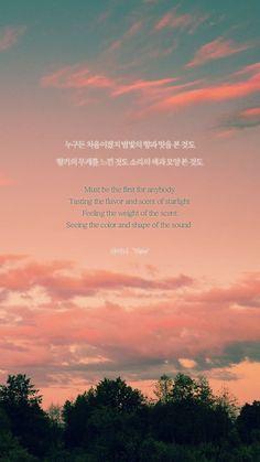 Korean Quotes Wallpapers Top Free Korean Quotes Backgrounds Imagen De Korean Aesthetic And K. Korean Phrases, Korean Words, K Quotes, Song Quotes, Funny Quotes, Song Lyrics Wallpaper, Wallpaper Quotes, Korea Quotes, Pop Lyrics