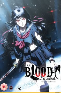 Blood C, C Anime, Anime Nerd, Dark Anime, Blood The Last Vampire, Tokyo Godfathers, Hunter Movie, Vampire Hunter D, Animes To Watch