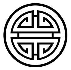 Four blessings, Chinese Good Luck Symbol, Amulet T-Shirts Celtic Symbols, Ancient Symbols, Vinyl Art, Vinyl Wall Decals, 3d Templates, Silkscreen, Good Luck Symbols, Chinese Patterns, Vegvisir