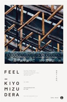 The FEEL KIYOMIZUDERA project presents a new perspective and a fresh interpretation of prayer through a variety of experimental expressions beyond convention. Poster Layout, Print Layout, Layout Design, Web Design, Graphic Design Posters, Graphic Design Inspiration, Book Design, Cover Design, Japan Design