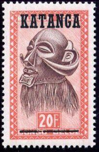 Stamp: Belgian Congo BE C293 with overprint 'KATANGA' and new value (Katanga) (Indigenous art) Mi:KT 20,Sn:KT 37,Yt:KT 20,Bel:KT 20 Belgian Congo, Indigenous Art, Postage Stamps, Belgium, Colonial, Royals, Masks, Europe, Inspiration