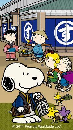 Snoopy & Woodstock~Snoopy in Edo by mtimony Meu Amigo Charlie Brown, Charlie Brown Y Snoopy, Snoopy Cartoon, Peanuts Cartoon, Peanuts Gang, Peanuts Characters, Cartoon Characters, Bibliotheque Design, Lucy Van Pelt