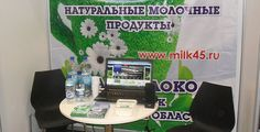 Выставка InterFood Siberia - 2014 в Новосибирске, посвященная перерабатывающей и упаковочной промышленности, собрала под свои знамена сотни производителей со всей Сибири. Много экспонентов из Москвы, ...