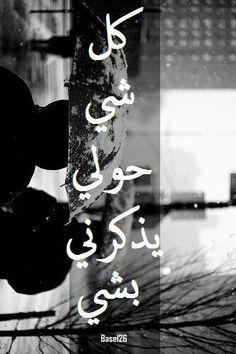 محمد عبده....**
