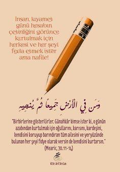 Islam Muslim, Allah Islam, I School, Twitter, Life, Allah