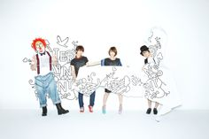 Listen to every Sekai no Owari track @ Iomoio End Of The World, Visual Kei, Music, Artist, Singers, Commercial, Track, Photos, Musica