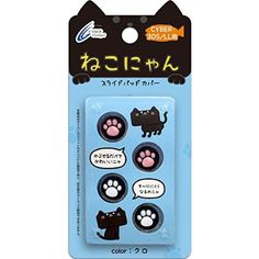 CYBER Neko Nyan Nitendo 3DSLL XL Slide Pad Covers Kuro from Japan
