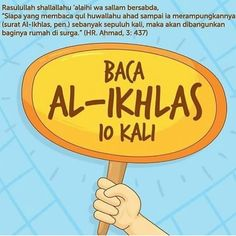Hijrah Islam, Islam Marriage, Doa Islam, Quran Quotes Inspirational, Islamic Love Quotes, Muslim Quotes, Motivational, Reminder Quotes, Self Reminder