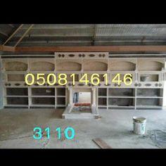 صور مشبات جديده 0508146146 - المنتدى - Google+