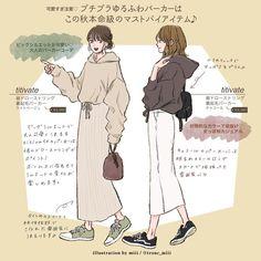 Korean Girl Fashion, Korean Fashion Trends, Ulzzang Fashion, Japanese Fashion, Anime Outfits, Cute Outfits, Fashion Outfits, Fashion Design Drawings, Fashion Sketches